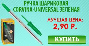 TD Voronezh изображение №2