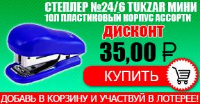 TD Voronezh изображение №4