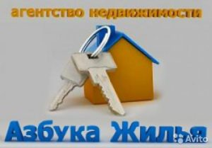 """Азбука Жилья """"Белорусская"""" 8 (495) 739-33-33 - Банер"""