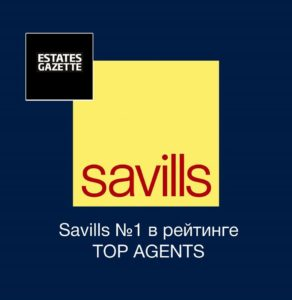 Savills +7(495) 252-00-99 - Логотип