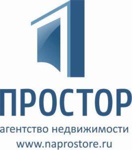 Агентство недвижимости «Простор» 8 (495) 921-48-46 - Лого