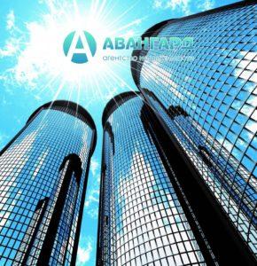Агентство недвижимости Авангард : 8 (495) 978-56-56 - Высотка