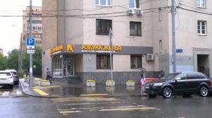 """Азбука Жилья """"Белорусская"""" 8 (495) 739-33-33 - Здание"""