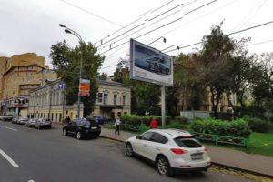 Агентство недвижимости «Простор» изображение №3
