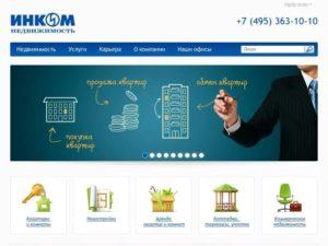 Агентство недвижимости ИНКОМ-Недвижимость изображение №2