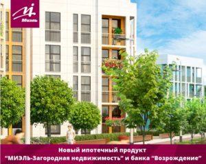 Агентство недвижимости Миэль изображение №1