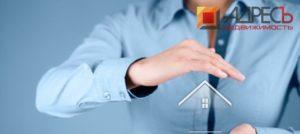 Агентство недвижимости Адресъ-недвижимость изображение №1