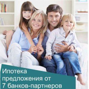 Агентство недвижимости Ак Барс изображение №2