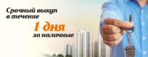 Агентство недвижимости Азбука Жилья изображение №2