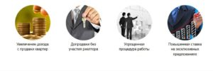 Агентство недвижимости ГК Ассистент изображение №2