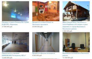 Агентство недвижимости Городская Служба Недвижимости изображение №1