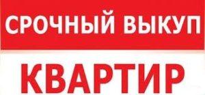 Агентство недвижимости КРАСНОАРМЕЙСКИЙ изображение №1