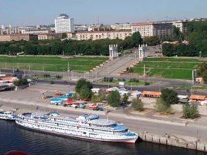 Агентство недвижимости Нотра-Волгоград изображение №2