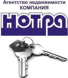 Агентство недвижимости Нотра-Волгоград изображение №3