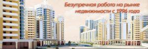 Агентство недвижимости Ноябрь изображение №2
