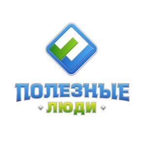 Агентство недвижимости Полезные Люди изображение №3