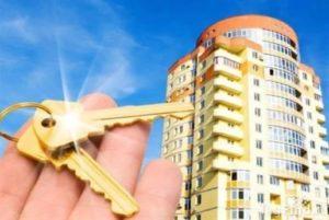 Агентство недвижимости РАМАЗАН изображение №1