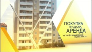Агентство недвижимости newHouse изображение №1
