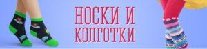 Оптовая база Черкиз изображение №1