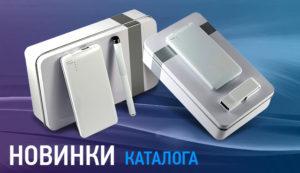 Оптовая база Flashki Optom изображение №2