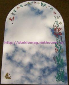 Оптовая база Алиса-зеркало изображение №1