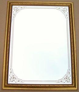 Оптовая база Алиса-зеркало изображение №2