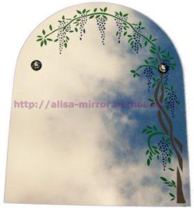 Оптовая база Алиса-зеркало изображение №3