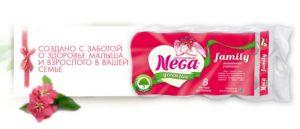 Оптовая база Nega изображение №3