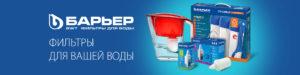 Оптовая база Волга-Опт изображение №1