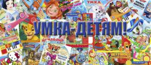 Оптовая база Zagrya.ru Книги оптом изображение №2