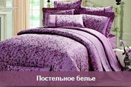 Оптовая база текстиля в Волгограде изображение №3