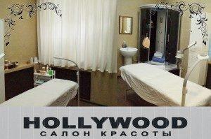 Салон красоты HOLLYWOOD изображение №3