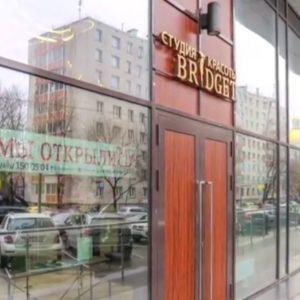 Салон красоты Bridget изображение №2