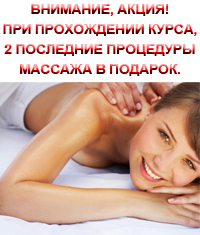 Салон красоты Евростиль изображение №3