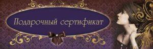 Салон красоты Княжна Дарья изображение №1