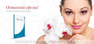 Салон красоты Natali изображение №2