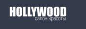Салон красоты Hollywood