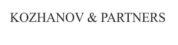 Юридические услуги Кожанов и партнеры