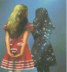 Оптовая база Алиса-зеркало