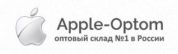 Оптовая база Apple-Оптом.ру