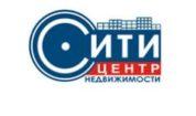 Агентство недвижимости Сити-Центр