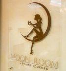 Салон красоты Moon Room