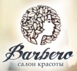 Салон красоты Barberos