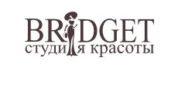 Салон красоты Bridget