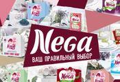 Оптовая база Nega