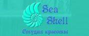 Салон красоты Sea Shell