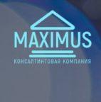 Юридические услуги Максимус