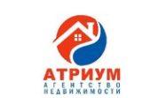 Агентство недвижимости Атриум