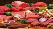 Оптовая база Продукты питания — ОПТОМ
