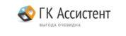Агентство недвижимости ГК Ассистент